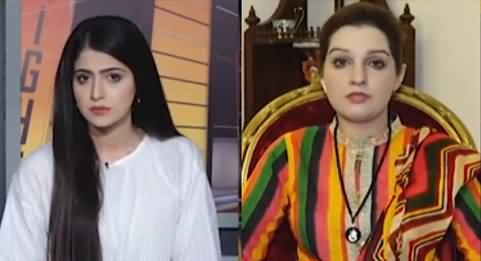 News Night With Aniqa Nisar (Exclusive Talk With Mishal Malik) - 5th August 2021