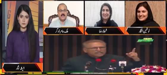 News Night With Aniqa Nisar (Govt's Target, Inflation or Opposition?) - 14th September 2021