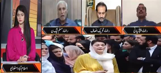 News Night With Aniqa Nisar (| Imran Khan Big Offer To PPP) - 27th September 2021