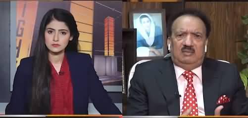 News Night With Aniqa Nisar (Interview With Senator Rehman Malik) - 7th October 2021
