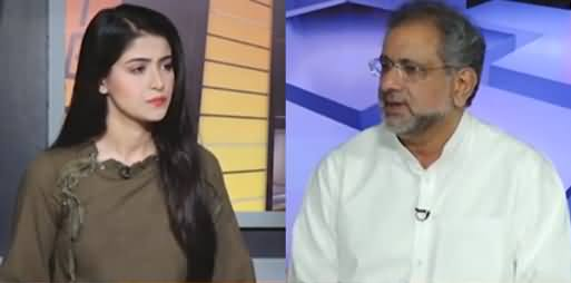 News Night With Aniqa Nisar (Interview With Shahid Khaqan Abbasi) - 14th October 2021
