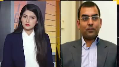 News Night With Aniqa Nisar (Panodra Scandal) - 4th October 2021