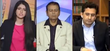 News Night With Aniqa Nisar (PTI Government Vs ECP) - 20th September 2021