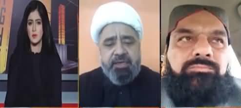 News Night With Aniqa Nisar (Shahadat e Imam Hussain) - 17th August 2021