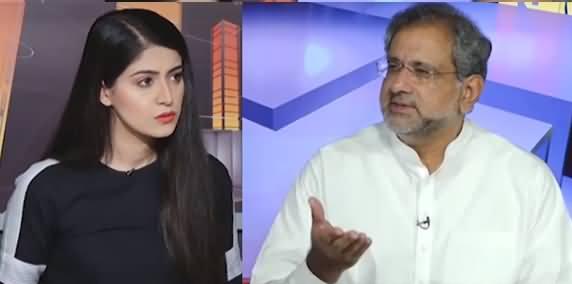 News Night With Aniqa Nisar (Shahid Khaqan Abbasi Interview) - 1st September 2021