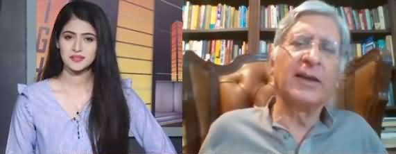 News Night With Aniqa Nisar (Special Talk with Aitzaz Ahsan) - 14th July 2021