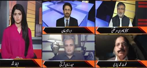 News Night With Aniqa Nisar (Who Harmed PDM Protest Movement?) - 13th October 2021