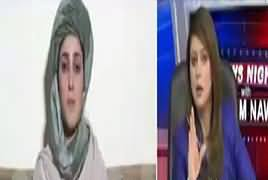 News Night with Neelam Nawab (Ayesha Gulalai's Allegations) – 20th August 2017