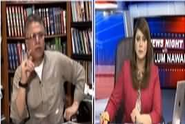 News Night with Neelam Nawab (Hassan Nisar Exclusive Interview) – 15th July 2017