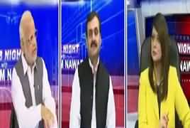 News Night with Neelam Nawab (Nawaz Sharif Rally) – 13th August 2017