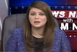News Night With Neelum Nawab – 12th November 2017