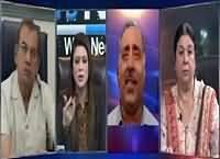News Night With Neelum Nawab – 15th September 2015