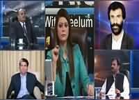 News Night With Neelum Nawab – 21st September 2015