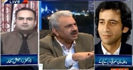 News Night With Neelum Nawab – 6th February 2015