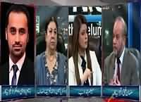 News Night With Neelum Nawab (Lahore Factory Incident) – 7th November 2015