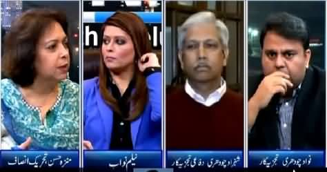 News Night with Neelum Nawab (90 Operation, What Next?) – 14th March 2015