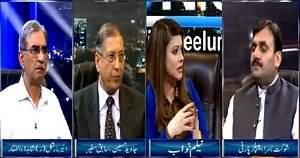 News Night with Neelum Nawab (A Big Conspiracy Against Muslim Countries) – 18th April 2015