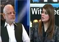 News Night with Neelum Nawab (Abdul Sattar Edhi) – 16 July 2016