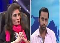 News Night with Neelum Nawab (Action Plan?) – 21st January 2016