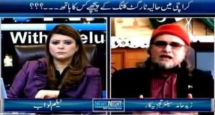 News Night with Neelum Nawab (Altaf Hussain's Hate Speech Against Army) – 2nd May 2015
