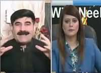 News Night with Neelum Nawab (Amjad Sabri Ka Qatal) – 24th June 2016