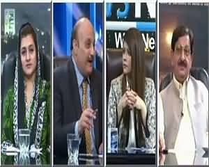 News Night With Neelum Nawab (Any Way Out For PTI?) – 24th July 2015