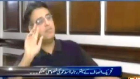 News Night with Neelum Nawab (Asad Umar Exclusive Interview) - 14th November 2014