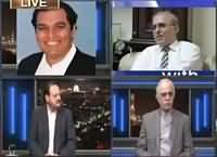 News Night with Neelum Nawab (Ashraf Ghani Ka Bayan) – 5th December 2016