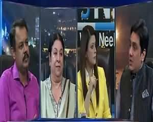 News Night With Neelum Nawab (Asif Zardari Angry with Nawaz Sharif) – 31st August 2015