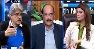News Night with Neelum Nawab (Assets Being Transferred) – 1st March 2015