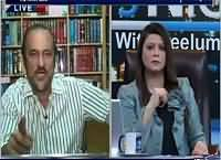 News Night With Neelum Nawab (Babar Awan Exclusive Interview) – 8th September 2015