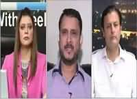 News Night with Neelum Nawab (Baldia Town Incident) – 11th September 2016