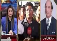 News Night With Neelum Nawab (Baldiayti Elections) – 31st October 2015