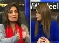 News Night with Neelum Nawab (Ban on Valentine in KPK) – 14th February 2016