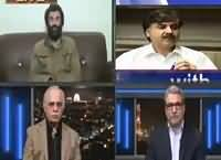 News Night with Neelum Nawab (Bilawal's Four Demands) – 15th December 2016