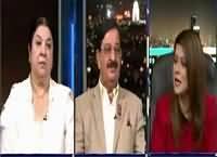 News Night with Neelum Nawab (Bilawal's Four Demands) – 27th December 2016