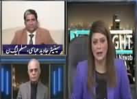 News Night with Neelum Nawab (Bilawal Zardari in Punjab) – 21st November 2016