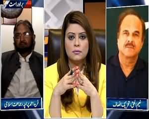 News Night with Neelum Nawab (Budget of 4313 Billion Rs.) – 5th June 2015