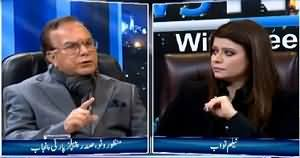 News Night with Neelum Nawab (Can PPP Regain Its Popularity?) – 7th March 2015