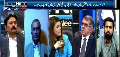 News Night with Neelum Nawab (Cantonment Boards Elections) – 26th April 2015