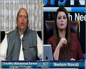 News Night With Neelum Nawab (Chaudhry Sarwar Exclusive Interview) – 4th September 2015