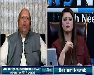 News Night With Neelum Nawab (Chaudhry Sarwar Exclusive Interview) – 4th September 2015