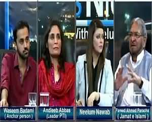 News Night With Neelum Nawab (Conspiracy Against Govt?) – 15th August 2015