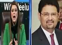 News Night with Neelum Nawab (CPEC Issue) – 9th January 2016