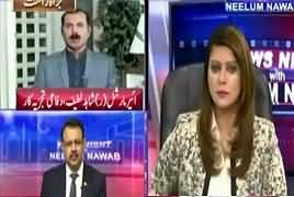 News Night with Neelum Nawab (CPEC Project) – 17th May 2017