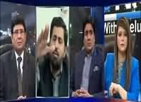 News Night With Neelum Nawab (Crisis in Pakistan) – 17th October 2015