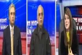News Night With Neelum Nawab (Current Issues) – 10th November 2017