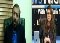 News Night with Neelum Nawab (Current Issues) – 13th February 2016