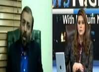 News Night with Neelum Nawab (Current Issues) – 13th February 2016