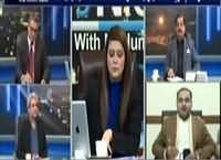 News Night with Neelum Nawab (Current Issues) – 19 February 2016